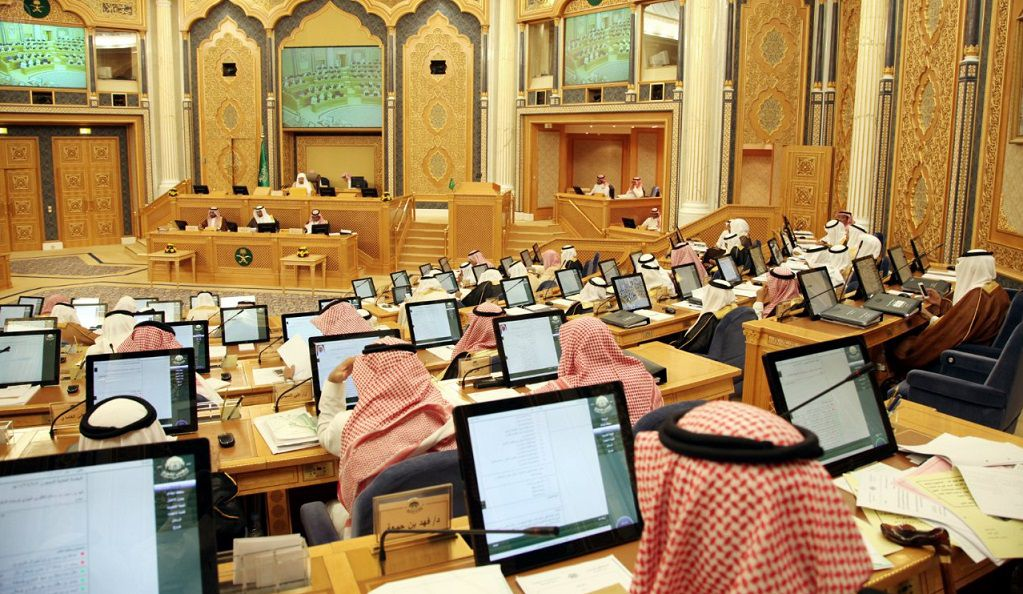 پارلمان عربستان به دنبال ایجاد اماکن ورزشی ویژه بانوان