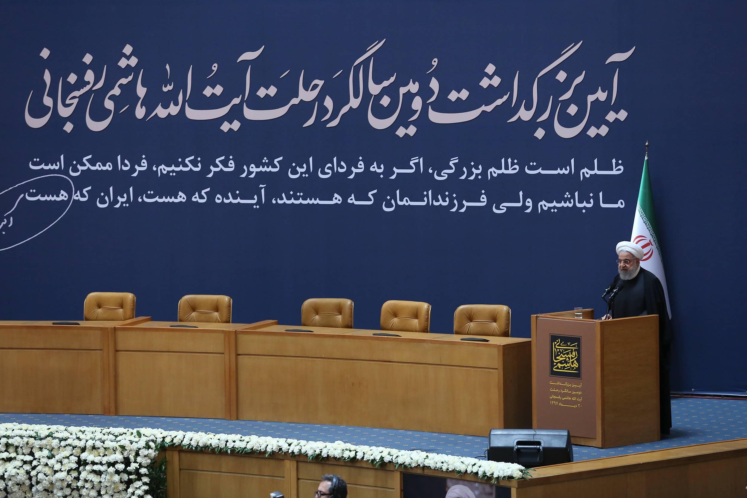 رییس جمهور: این جا جمع شده ایم تا بگوییم که هاشمی زنده است