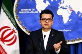 واکنش موسوی به تحرکات نظامی آمریکا در عراق
