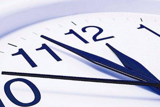 اعلام ساعت کاری آموزشوپرورشیها از فردا