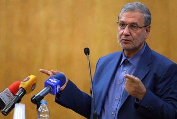 فرزندان ازدواج زنان ایرانی با مردان خارجی میتوانند تابعیت ایران دریافت کنند