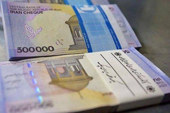 یارانه معیشتی خرداد ۱۴۰۰ فردا واریز میشود