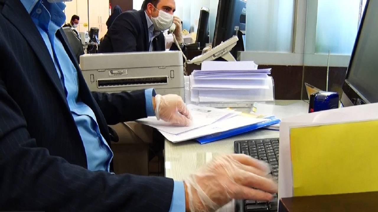 شرایط دورکاری کارمندان در ایام عید