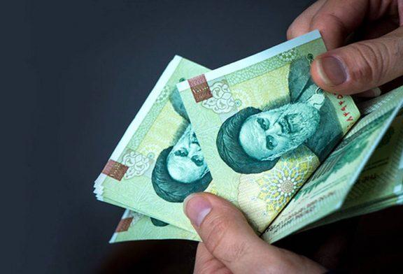 یارانه معیشتی تیر ۱۴۰۰،چه زمانی واریز میشود؟