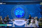 فتاح در برابر مردم ایران تعظیم کرد