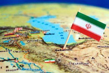 ایران چندمین اقتصاد جهان است؟