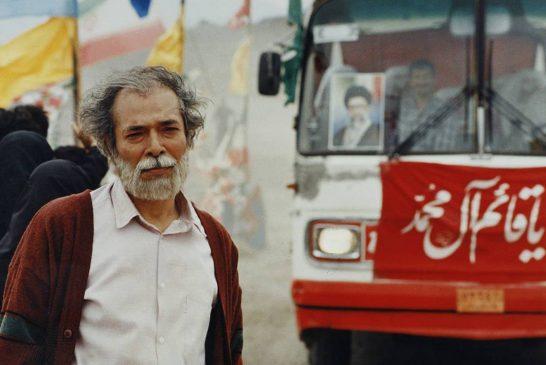 «انتظار» در سینمای ایران