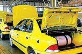 شرایط گازسوز کردن رایگان خودروها چیست ؟