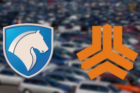 شروع فروش فوقالعاده ایران خودرو و سایپا + شیوه ثبت نام