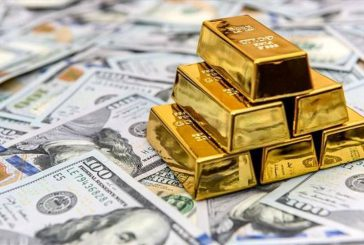 قیمت سکه، طلا و ارز ۹۹.۰۸.۱۹