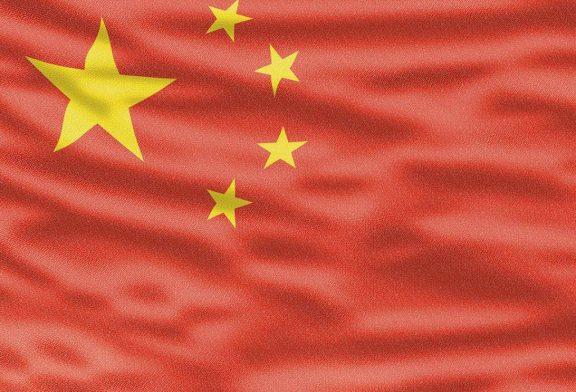ممنوعیتهای باورنکردنی در چین