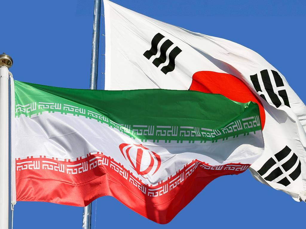 چرا کره جنوبی پولهای ایران را پس نمیدهد؟