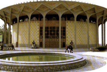 تالارهای تئاتر شهر تا اطلاع ثانوی اجرایی ندارند