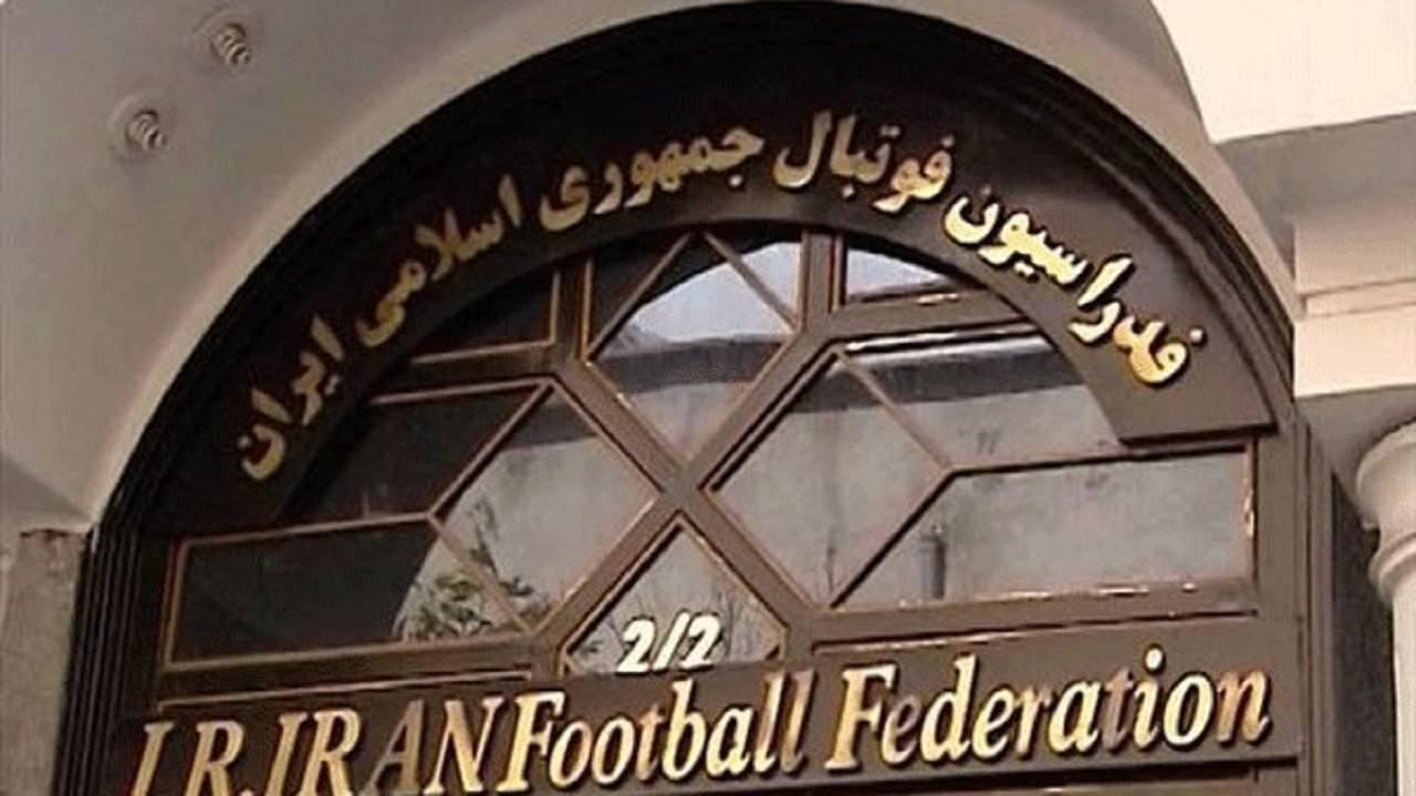 اعضای هیئت رییسه فدراسیون فوتبال انتخاب شدند