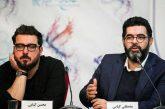 اعتراض تند مصطفی کیایی به حوزه هنری