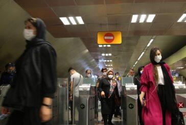 استفاده از ماسک در متروی تهران + تصویر