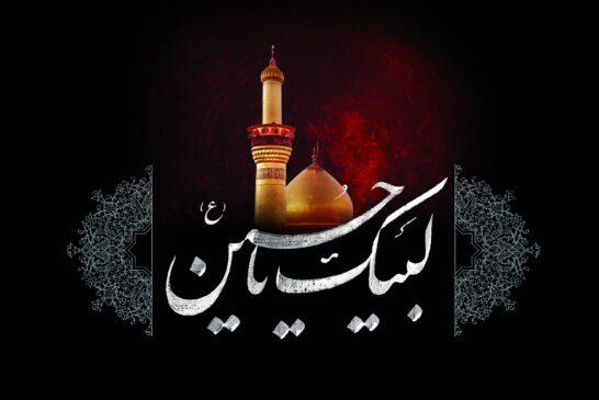 نماز ظهر عاشورا در سراسر ایران اقامه شد