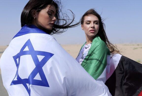 دیپلماسی مدلینگ اسراییل در امارات! + تصویر
