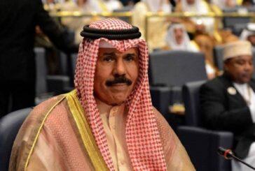 آیا کویت با امیر جدیدش، راه امارات و بحرین را میرود؟