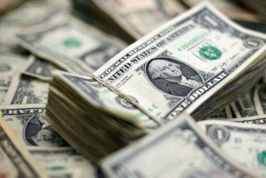 مقاومت دلار در مقابل افزایش در کانال ۲۴ هزار تومانی