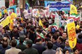 برگزاری مراسم روز ۱۳ آبان امسال با سه تاکید خاص