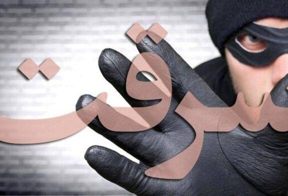 سرقت ۱۰۰ میلیاردی از خانهای در گیشا