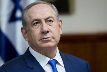 محاکمه نتانياهو از سرگرفته شد