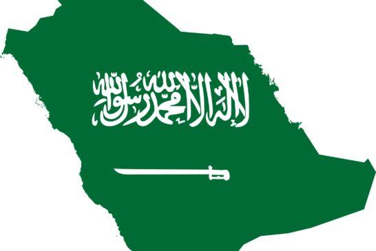 چرا عربستان به دنبال حضور در مذاکرات احتمالی بین ایران و آمریکاست؟