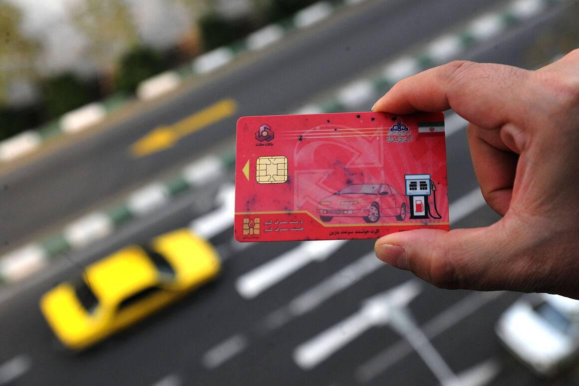 روش های بازیابی رمز کارت سوخت کدامند؟