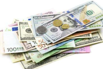 نرخ ۴۷ ارز رسمی در ۱۲ بهمن