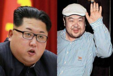 برادر «کیم جونگ اون» چگونه کشته شد؟