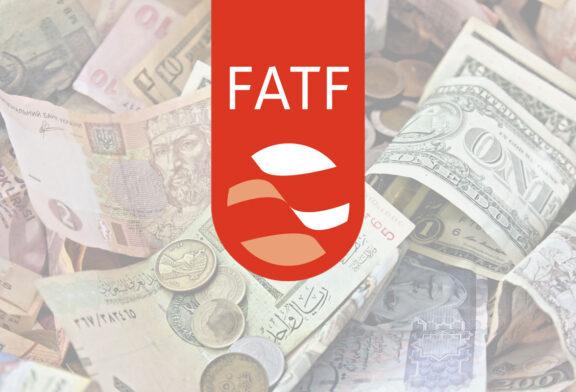 FATF با اذن رهبری در مجمع تشخیص تصویب می شود؟