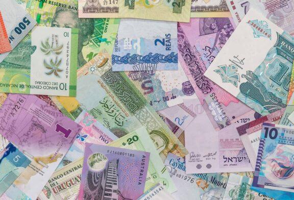 نرخ رسمی ۴۷ ارز در ۱۷ اسفند