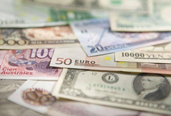 نرخ رسمی 46 ارز در 18 خرداد 1400
