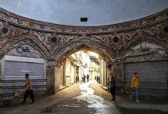 کرونا بار دیگر بازار تهران را تعطیل کرد