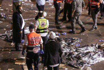 مرگ دهها نفر در اثر فشار جمعیت در یک مراسم مذهبی در اسرائیل