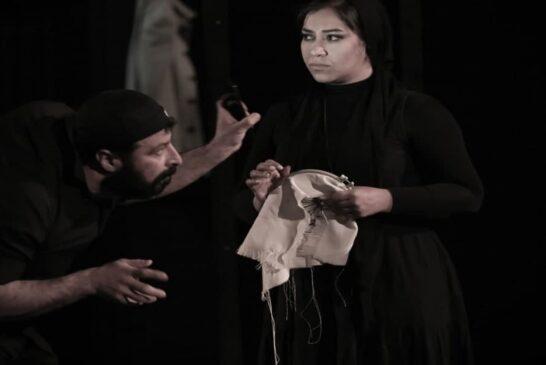 اجرای نمایش «شب/ خارجی/ یرما» در تالار مولوی آغاز میشود