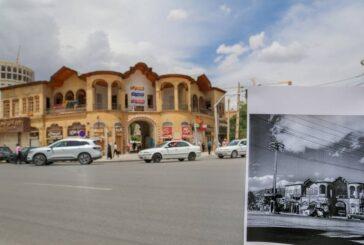 شیراز از دیروز تا امروز + تصاویر