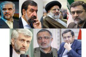 نامزدهای انتخابات درباره برجام و سیاست خارجی چه نظراتی دارند؟