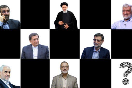 گزارش سومین مناظره کاندیداهای انتخابات ریاست جمهوری 1400