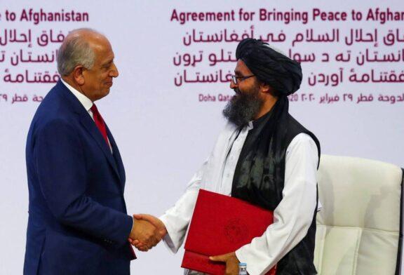 پشتپرده توافق پنهانی آمریکا با طالبان در دوحه